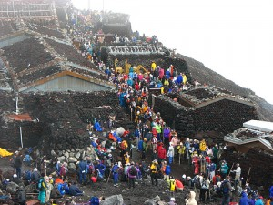 Top of Mount Fuji
